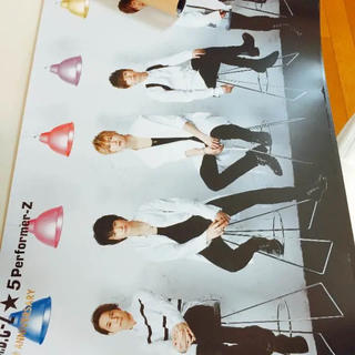 A.B.C.-Z - A.B.C-Z☆5Performer-Zポスター3枚