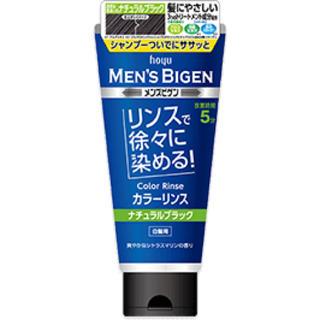 ホーユー(Hoyu)のMEN'S BIGEN カラーリンス ナチュラルブラック(白髪染め)