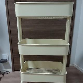 IKEA - 【神奈川でお渡し】IKEA  イケア  ロースコグ( ラック、 ワゴン )