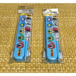 【新品】スケーター 子供用 箸 箸箱セット 2個セット プラレール 【送料込み】(カトラリー/箸)