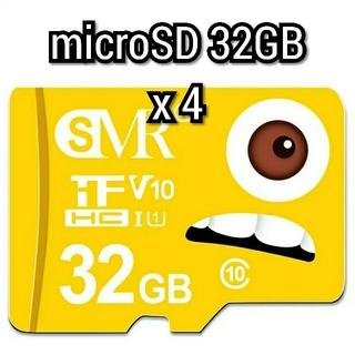 マイクロSDカード 32GB 4枚セット 実測91MB/s microSD 高速