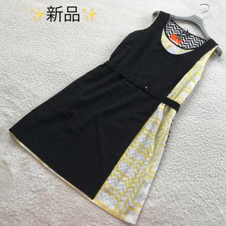 アーモワールカプリス(armoire caprice)の新品✨シネカノン Sinequanone デザインワンピース / asos(ひざ丈ワンピース)