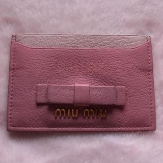 ミュウミュウ(miumiu)のmiumiu♡可愛いピンク&リボンのカードケース(名刺入れ/定期入れ)