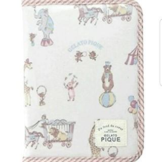 ジェラートピケ(gelato pique)の新品未使用,アニマルサーカス,母子手帳ケース(母子手帳ケース)
