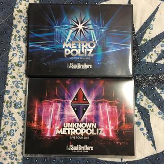三代目 J Soul Brothers - 三代目J Soul Brothers METROPOLIZ ライブDVDセット