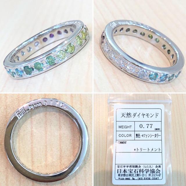 hatarun様専用✨フルエタニティ✨トリート❣️ダイヤ Pt900 リング  レディースのアクセサリー(リング(指輪))の商品写真