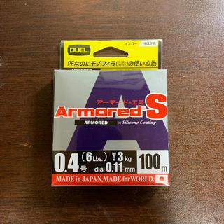 DUELアーマアードRS0.4号100m アジング メバリング(釣り糸/ライン)