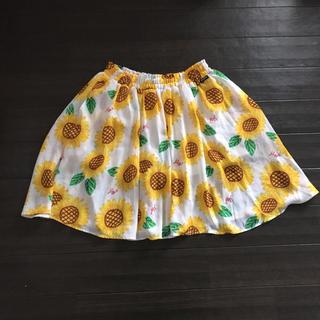 アルジー ひまわりスカート