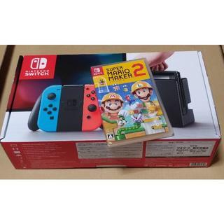Nintendo Switch - ニンテンドースイッチ ネオン マリオメーカー2 新品