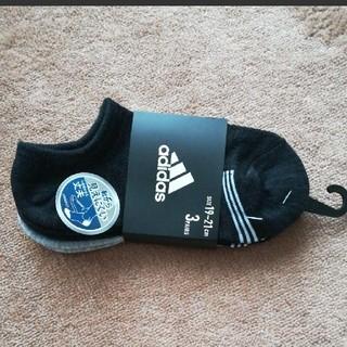 adidas - アディダス 子供用靴下