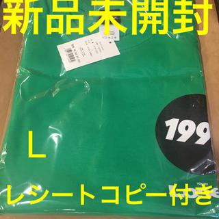新品未使用  Youth Loser LONG T-SHIRTS 緑 Lサイズ