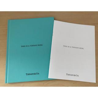 ティファニー(Tiffany & Co.)のティファニーリングカタログ☆(ショップ袋)