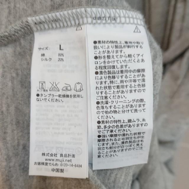MUJI (無印良品)(ムジルシリョウヒン)の♡美品♡ MUJI ワンピース レディースのワンピース(ひざ丈ワンピース)の商品写真