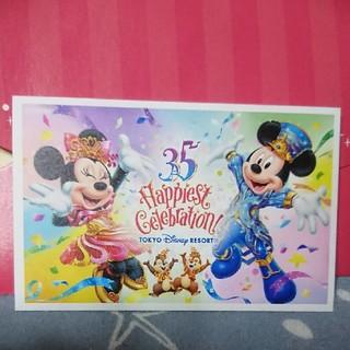 Disney - ディズニーチケット 大人1枚 未使用