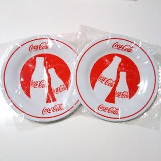 コカコーラ(コカ・コーラ)の【未使用】Coca.Cola ハピネスプレート2枚 コカ・コーラ 皿 食器 限定(ノベルティグッズ)