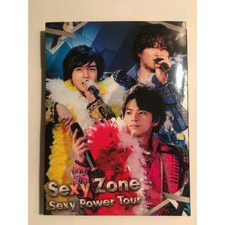 セクシー ゾーン(Sexy Zone)のSexy Zone Sexy Power Tour 初回限定盤(ミュージック)