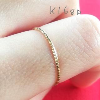 K16gp ベネチアンチェーンリング(リング(指輪))