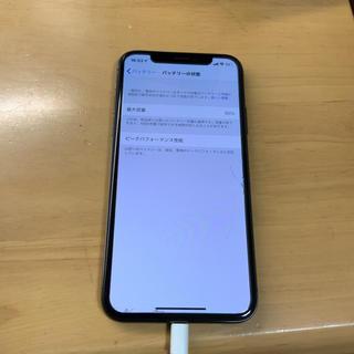 Apple - iPhoneX 64GB スペースグレイ ソフトバンク