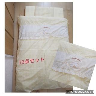 ニシマツヤ(西松屋)のベビー布団 10点セット(ベビー布団)