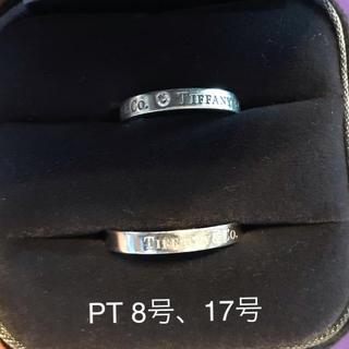ティファニー(Tiffany & Co.)のTiffany★PTダイヤペアリング 8号、17号(リング(指輪))
