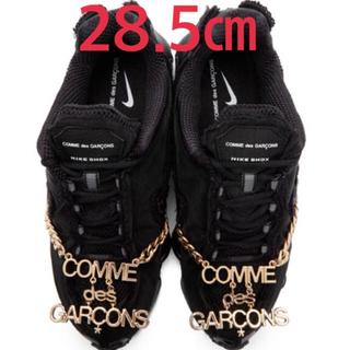 コムデギャルソン(COMME des GARCONS)の28.5cm  NIKE x comme des garcons SHOX TL(スニーカー)