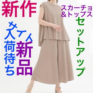GU - 【新品】GU セットアップ カットソースカーチョNC AラインT 11ピンク