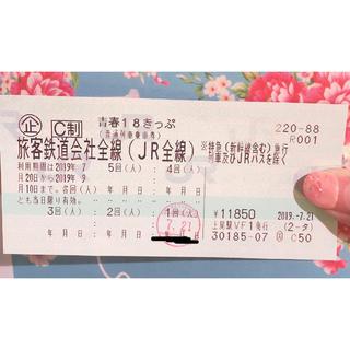 青春18切符 4回分(鉄道乗車券)