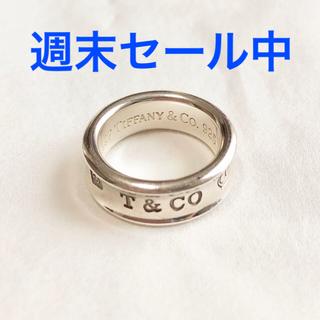 ティファニー(Tiffany & Co.)のティファニー 1837 シルバー リング 指輪 11号(リング(指輪))