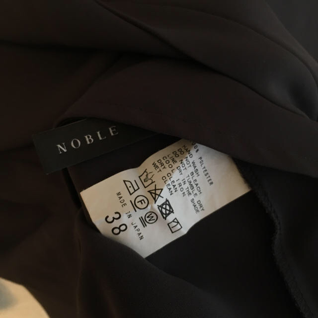 Noble(ノーブル)のノーブル ドルマンスキッパーブラウス レディースのトップス(シャツ/ブラウス(長袖/七分))の商品写真