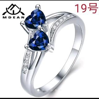 《新品》値下げ❗️19号 海外  ダブルハート リング ブルー(リング(指輪))