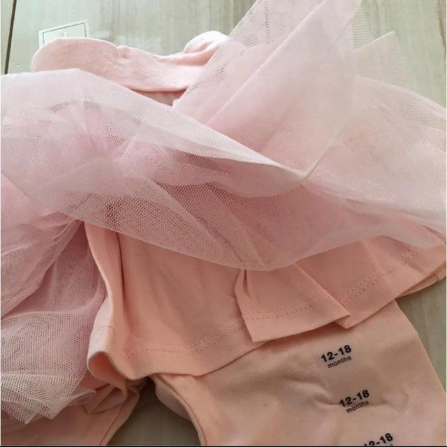 babyGAP(ベビーギャップ)のベビーギャップチュールスカート キッズ/ベビー/マタニティのベビー服(~85cm)(パンツ)の商品写真