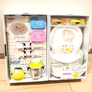 mikihouse - 新品未使用 ミキハウス 離乳食セット テーブルウェアセット