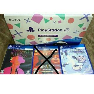 プレイステーションヴィーアール(PlayStation VR)のPlayStationVR 新品ヘッドホン VR対応ソフト2本セット ps4(その他)