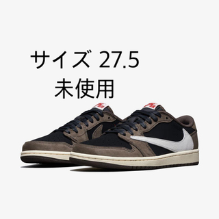 ナイキ(NIKE)のNike Air Jordan 1 Low Travis scott(スニーカー)