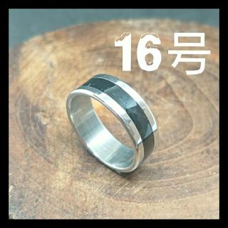 リング 16号 no.3266(リング(指輪))