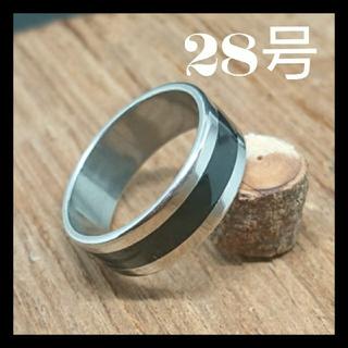 リング 28号 no.3297(リング(指輪))