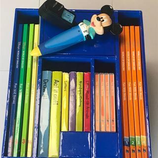 Disney - DWE マジックペンセット ディズニー英語システム シングアロング