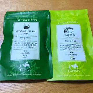 LUPICIA - 完売 ルピシア 種子島新茶 くりたわせ2019 ティーバッグ 新茶  白桃煎茶