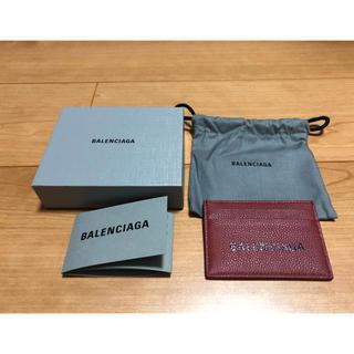 バレンシアガ(Balenciaga)のバレンシアガ エヴリデイ カードケース ボルドー(名刺入れ/定期入れ)