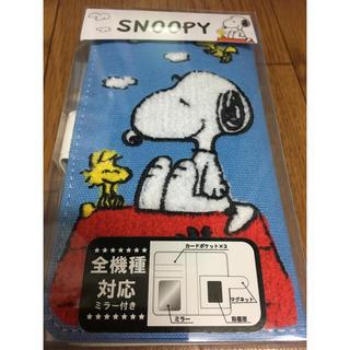 スヌーピー(SNOOPY)の★新品★SNOOPY★手帳型スマホケース 全機種対応(モバイルケース/カバー)