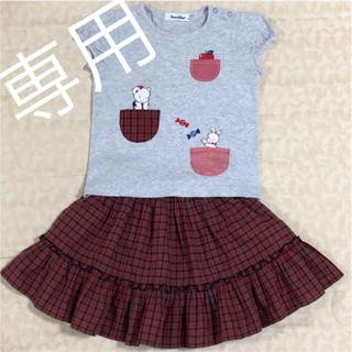 familiar - familiar  Tシャツ & スカート(リバーシブル)size  110cm