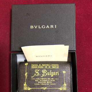 BVLGARI - 新品 ブルガリ BVLGARI キーケース