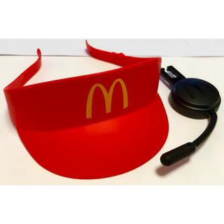 マクドナルド(マクドナルド)のハッピーセット なりきり マクドナルド サンバイザー(知育玩具)