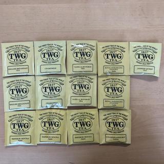 紅茶 TWGティーバッグ セット(*☻-☻*)