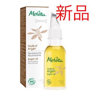 メルヴィータ(Melvita)の新品未開封⭐︎メルヴィータ ビオオイル アルガンオイル 50ml(ブースター/導入液)