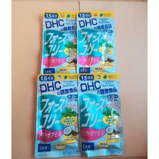 DHC - フォースコリー ソフトカプセル15日分×4袋