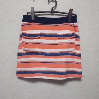 エヌナチュラルビューティーベーシック(N.Natural beauty basic)のミニスカート(ミニスカート)