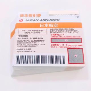 JAL(日本航空) - JAL株主優待券 30枚