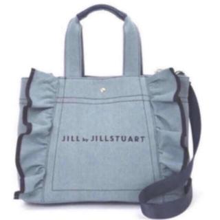 JILL by JILLSTUART - 最安値♡レア♡ジルバイジルスチュアート♡フリルキャンバストートバッグ