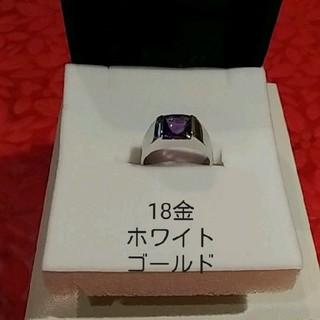 K18WG☆天然高品質アメジスト 『タンクリング』※刻印有り(リング(指輪))